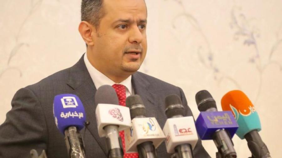 قال ان الحوثيون احرقوا كل قوارب السلام والوضع الإنساني يتفاقم.. رئيس الوزراء: 5 أشهر لاتفاق ستوكهولم كافية لتحديد من المعرقل