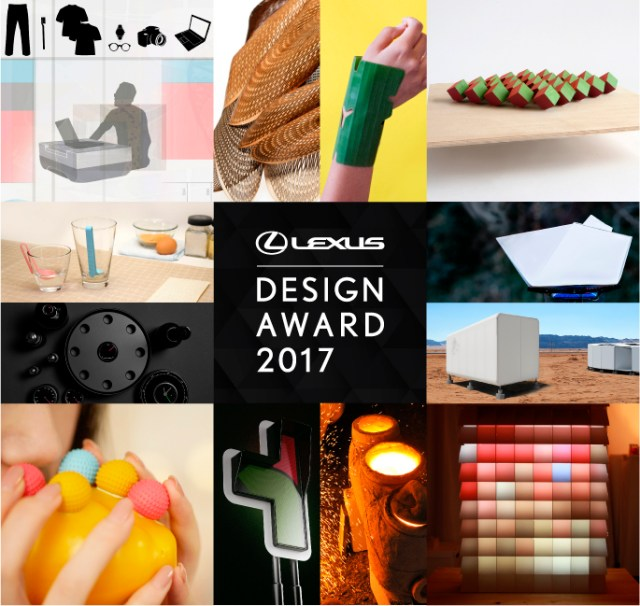 Lexus Design Award 2017 | Milan Design Week | La Triennale di Milano | designer | industrial design | innovation | awesome products