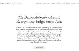 Design Anthology Award