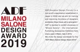 ADF_MilanoSaline_Award