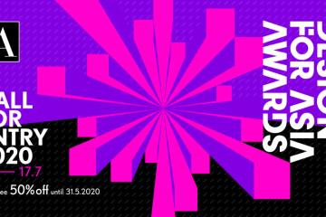 adf-web-magazine-dfa-asia-awards-2020-call-for-entry