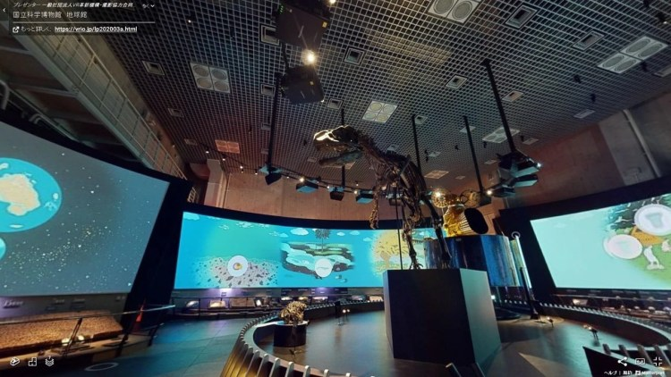 adf-web-magazine-national-museum-of-nature-and-science-vr+3d-2