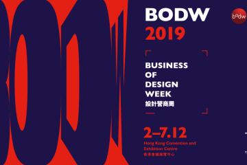 adfwebmagazine-bodw2019-HKDC- banner