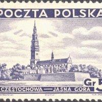 Częstochowa, Jasna Góra