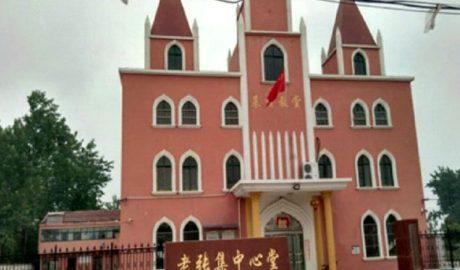 江苏省淮安市老张集镇中心教堂前升起了国旗