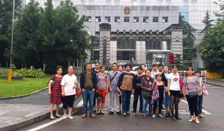 重庆两拆迁户中南海上访开庭受审