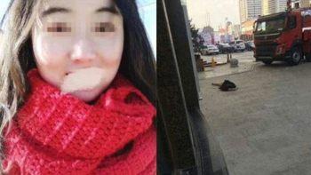 女高中生自杀引发对中国反性骚扰立法关注