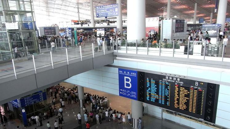 北京一基督徒境外联系教会 回国时遭安全局拦截抓捕