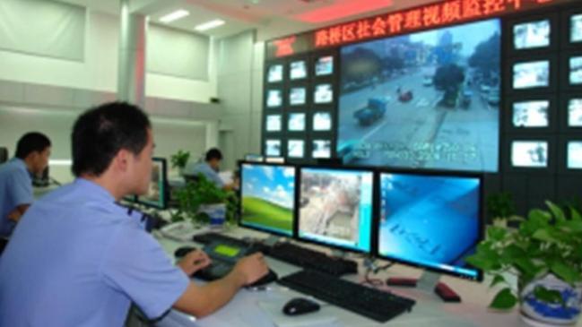 """""""人盯人"""",大数据,中共监控之手伸向海外华人"""