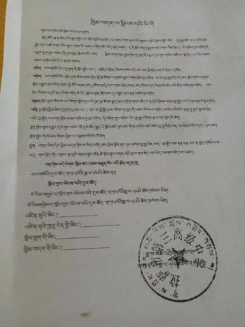 西藏学生被禁参与佛事活动