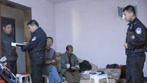 北京家庭教会吁政府尊重信仰自由