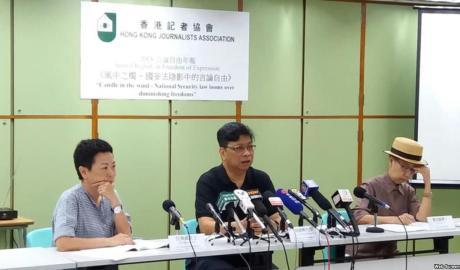 港记协指香港言论新闻自由继续遭北京打压
