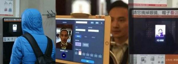"""官媒宣称中国迈向""""刷脸时代"""""""