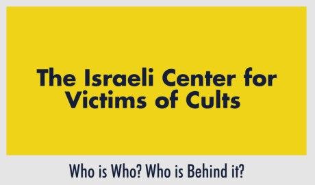 一篇关于以色列的报告揭露了中国如何利用国际反邪教分子
