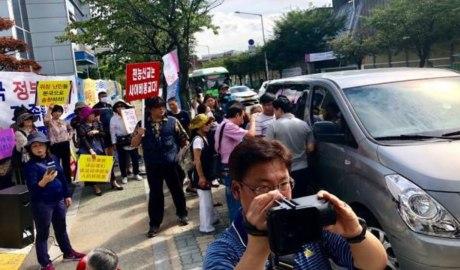 中共在韩继续虚假示威以攻击全能神教会难民黑客试图阻止《寒冬》报道该事件