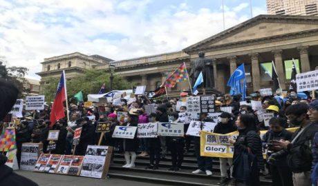 200多名支持者在墨尔本维多利亚州立图书馆外集会