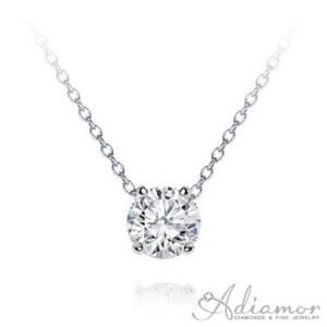 Modern-Solitaire-Diamond-Pendant