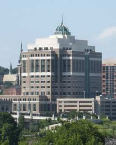 DEC Headquarters in Albany