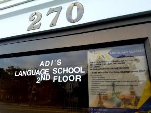 Adi Language School