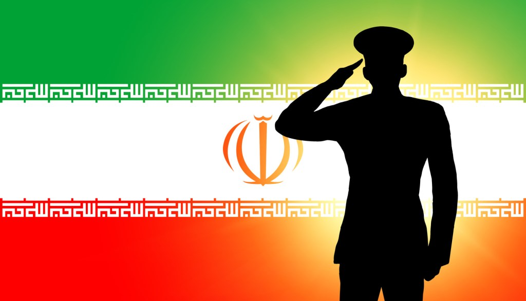 Iranian Soldier