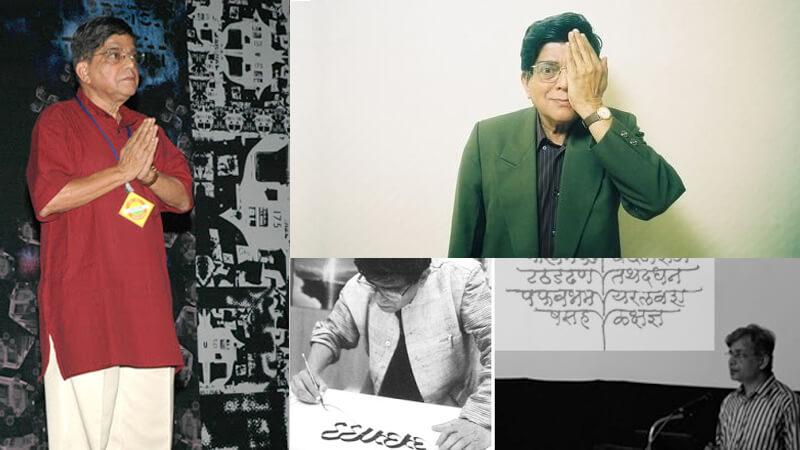 Indian Graphic Artists: R. K. Joshi