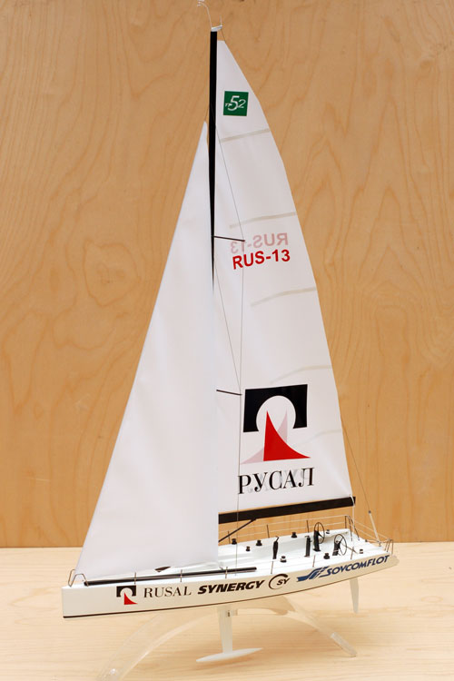 Admiral Company Scale Model Of Racing Yacht Transpac 52