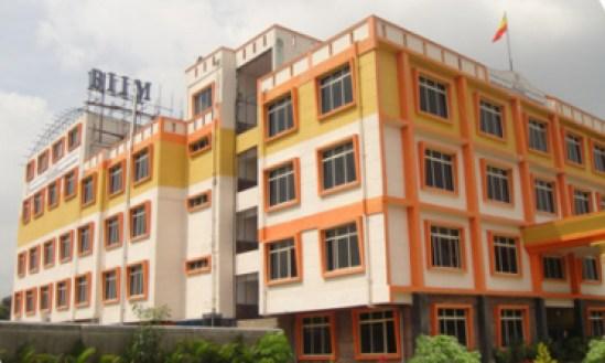 BIIM Bangalore Admission 2020