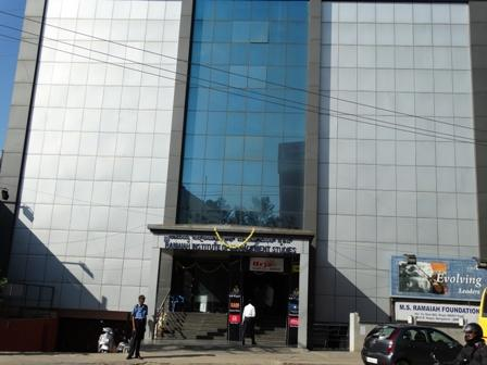 RIMS Bangalore Admission 2021