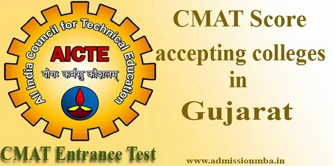 CMAT Score accepting colleges in Gujarat