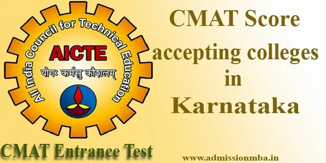 CMAT Score accepting colleges in Karnataka