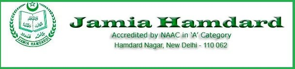 Jamia Hamdard MBA Admission 2014