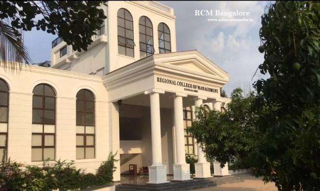 RCM Bangalore Admission 2020