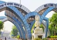 MBA Colleges in Gautam Buddha Nagar with Fees structure