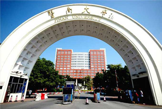 Image result for Department of Food Science and Engineering, School of Science and Engineering, Jinan University