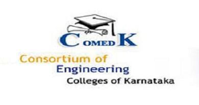 comedk-entrance-exam