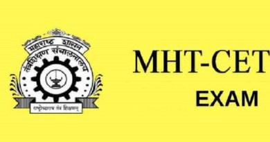 mht-cet