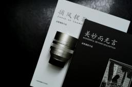 Stylish chinese tech-Boudoir and photo kit
