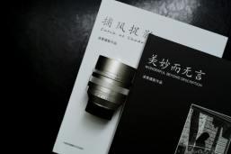 Stylish chinese tech-Boudoir and photo kit