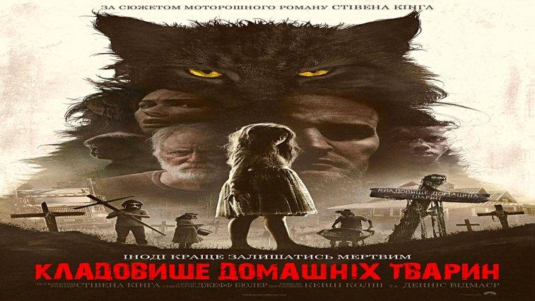 Stephen King'in Kült Romanı 'Hayvan Mezarlığı', Bir Kez Daha Filme Uyarlanacak