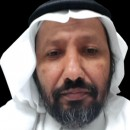 محمد العُمري