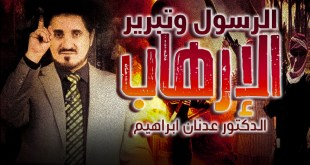 ISLAM-TERORIS