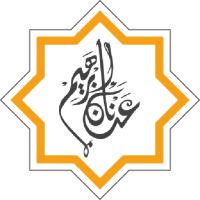 صحوة - الحجاب بين العادة والعبادة - الحلقة 16