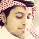 سامي المالكي مدون وكاتب سعودي