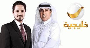 """""""صحوة"""" برنامج رمضاني جديد للدكتور عدنان ابراهيم"""