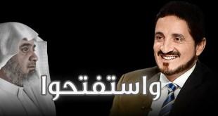 adnan ibrahim alaouni