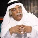 د. مرزوق بن تنباك أديب وباحث سعودي