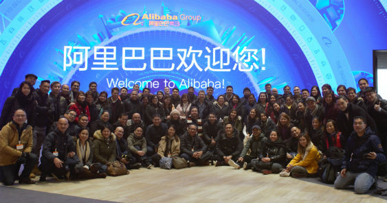 Globe execs undergo extensive immersions at Alipay, Alibaba, Huawei Technologies