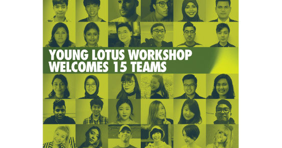 15 teams representing 15 cities will take part in ADFEST 2018's Young Lotus workshop hosted by ADK