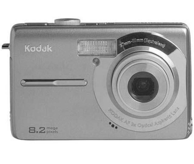 Kodak Picture 1 Regular