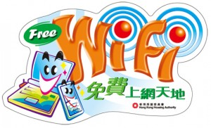 Free Wi - Fi